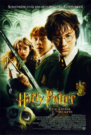 harry_potter_and_the_chamber_of_secrets_ver2